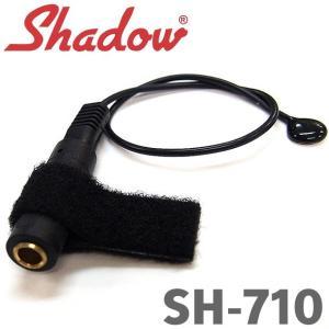 Shadow シャドウ SH-710 トランスデューサー ピックアップ 【ネコポス送料210円】 【代引きの場合送料¥580】 【旧速達メール便】|ebisound