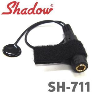 Shadow シャドウ SH-711 トランスデューサー ピックアップ 【ネコポス送料210円】 【代引きの場合送料¥580】 【旧速達メール便】|ebisound