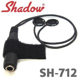 Shadow シャドウ SH-712 トランスデューサー ピックアップ ツインデューサー|ebisound
