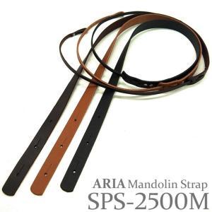 ARIA マンドリン用ストラップ SPS-2500M 【ネコポス(旧速達メール便)送料230円】|ebisound