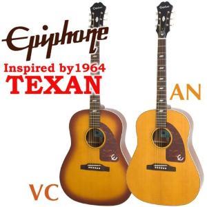 エピフォン Epiphone Inspired by 1964 Texan アコギ エレアコ アコースティックギター ebisound