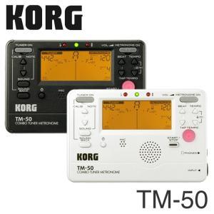 KORG TM-50 チューナーメトロノーム 【ネコポス ポスト投函】【代引は送料¥240追加】