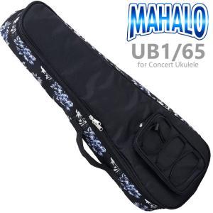 Mahalo マハロ ウクレレバッグ UB1/65 コンサート用ケース|ebisound