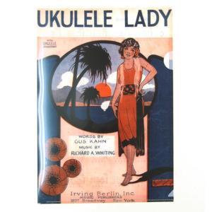 キワヤ ウクレレ コード表付きクリアファイル UKULELE LADY ukefile-01【ネコポス(np)送料210円(ポスト投函)】 ebisound