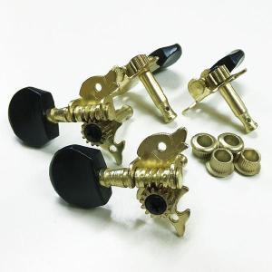 ウクレレ ギアペグ Mahalo UMH-100G/GD/BK ゴールド/ブラック|ebisound