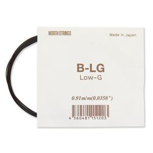 ワースストリングス Worth Strings フロロカーボン ウクレレ弦 Low-G単品 ブラウン B-LG【ネコポス(旧速達メール便)送料230円】 ebisound