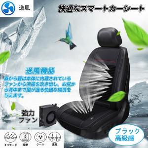 【RAKU】カーシート 車シート 冷却 送風 12V 3個強力ファン クールシート シートクッション...
