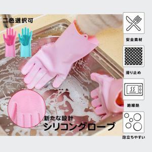 【RAKU】 シリコングローブ キッチン手袋 絶縁熱-40℃〜160℃ 泡立ちやすい シリコンブラシ...