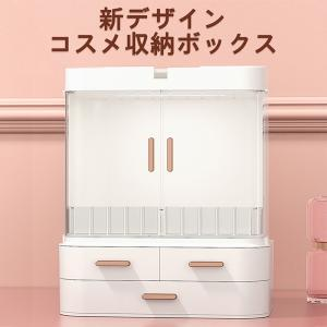 RAKU メイク収納ボックス 化粧品収納ボックス LEDライト鏡付き 360度回転 化粧品収納 小物...
