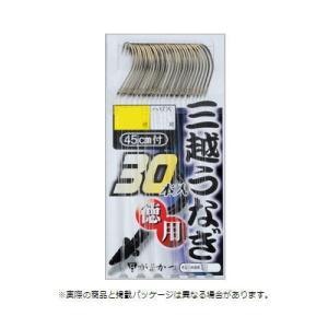 がまかつ 糸付 徳用 三越うなぎ 茶 13号/4(30本入) 【ハリ・フック】