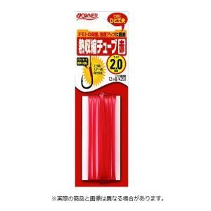 オーナー針 81031 熱収縮チューブ赤 2 ...の関連商品4