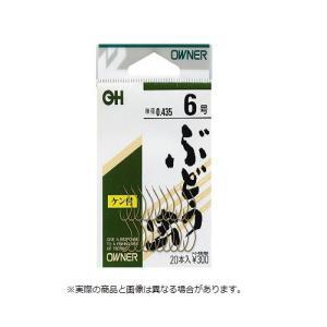 オーナー針 90556 OH ぶどう虫 7.5 【フレッシュ仕掛け】