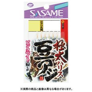ささめ針 S-113 極太豆アジ ピンクベイト 0.8-1.5号