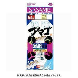 ささめ針 W-731 アマゴ糸目印 7.5号0.6 【便利グッズ】