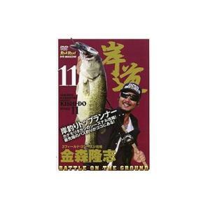 地球丸 岸道11 DVD ebisu3