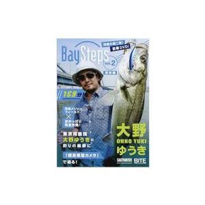 地球丸 Bay Steps Vol.2 夏秋編 DVD ebisu3