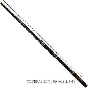 ダイワ トーナメント ISO AGS 1.25号-50 スピニングロッド|ebisu3