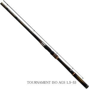 ダイワ トーナメント ISO AGS 1.5号-50 スピニングロッド|ebisu3