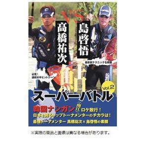 オーナー針 9779 DVD鮎スーパーバトル2 ebisu3