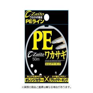 オーナー針 66092 ザイト・PEワカサギ ZA-92 0.2|ebisu3