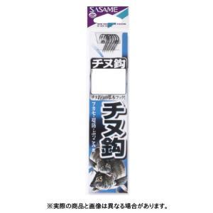 ささめ針 AA301 チヌ(白)糸付 2-1.5号 白