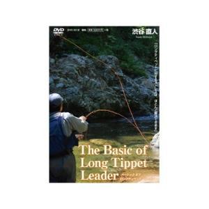 つり人社 ベーシック オブ ロングティペット・リーダー DVD ebisu3