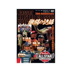 つり人社 Basser ALLSTAR CLASSIC 2016 激闘の記録 DVD ebisu3