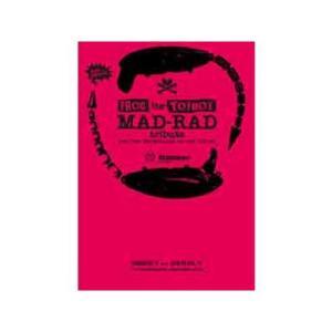 つり人社 FROG the TOYBOX MAD-RAD tribute ナチュラルカラー DVD ebisu3