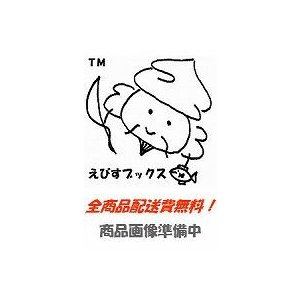 商品名:東京のレストラン ザガットサ-ベイ 2010 /CHINTAI<br>JAN:9...