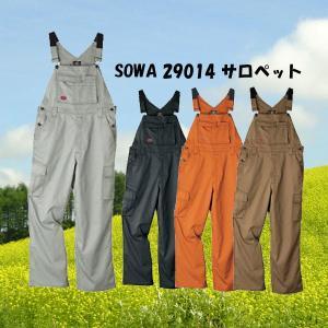 SOWA 29014 SOWA 桑和   29014 オーバーオール  サロペット つなぎ ファショ...