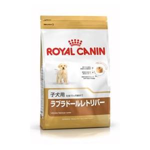 ロイヤルカナン ラブラドールレトリバー 子犬用 3kg|ebisupet