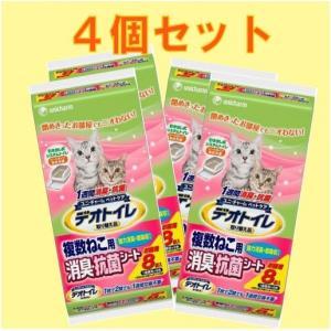 【4個セット】1週間消臭・抗菌デオトイレ 複数ねこ用消臭・抗菌シート 8枚入り×4袋