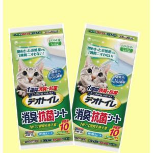 【2個セット】1週間消臭・抗菌デオトイレ 取りかえ専用消臭シート お徳用 10枚×2袋|ebisupet