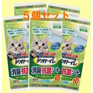 【5個セット】1週間消臭・抗菌デオトイレ 取りかえ専用消臭シート お徳用 10枚×5袋|ebisupet