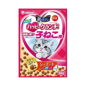ユニチャーム 猫用おやつ 銀のスプーン ハッピークランチ 健康育つ 子ねこ用 60g|ebisupet