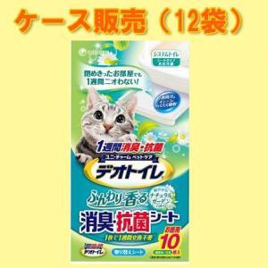 1週間消臭・抗菌 デオトイレ ふんわり香る消臭・抗菌シート ナチュラルガーデンの香り 10枚入り×12袋|ebisupet
