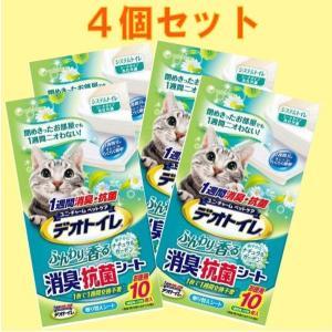 【4個セット】1週間消臭・抗菌 デオトイレ ふんわり香る消臭・抗菌シート ナチュラルガーデンの香り 10枚入り|ebisupet