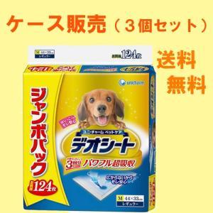 【ケース販売】デオシートジャンボパック レギュラー 124枚×3個【同梱不可】|ebisupet