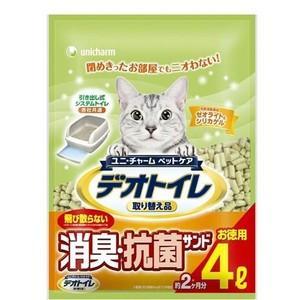 【2個セット】1週間消臭・抗菌デオトイレ 飛び散らない消臭・抗菌サンド 4L×2袋