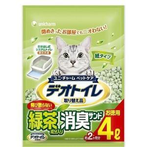 【2個セット】1週間消臭・抗菌デオトイレ 飛散らない緑茶成分入り・消臭サンド 4L×2袋