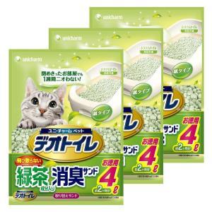 【3個セット】1週間消臭・抗菌デオトイレ 飛散...の関連商品6