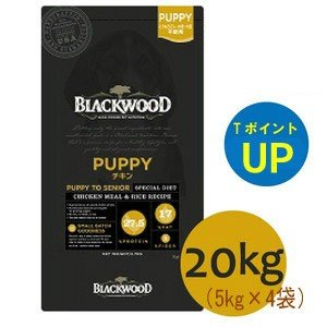 BLACKWOOD ブラックウッド パピー チキン ブラックウッド PUPPY 20Kg