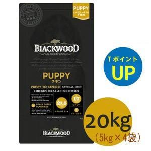 BLACKWOOD ブラックウッド 2000 チキン 20Kg
