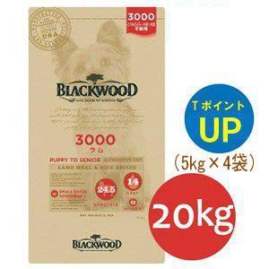 BLACKWOOD ブラックウッド 3000 ラム 20kg
