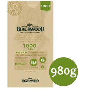 BLACKWOOD ブラックウッド 1000 チキン 980g