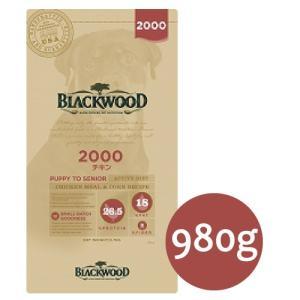 BLACKWOOD ブラックウッド 2000 チキン 980g
