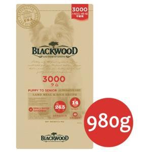 BLACKWOOD ブラックウッド 3000 ラム 980g