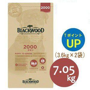 BLACKWOOD ブラックウッド 2000 チキン 7.05kg