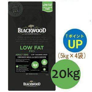 BLACKWOOD ブラックウッド LOW FAT チキン 20Kg