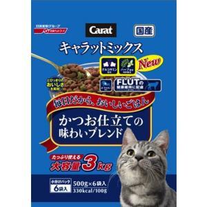 日清ペットフード キャラットミックス かつお仕立ての味わいブレンド 3kg(500g×6袋入り)|ebisupet